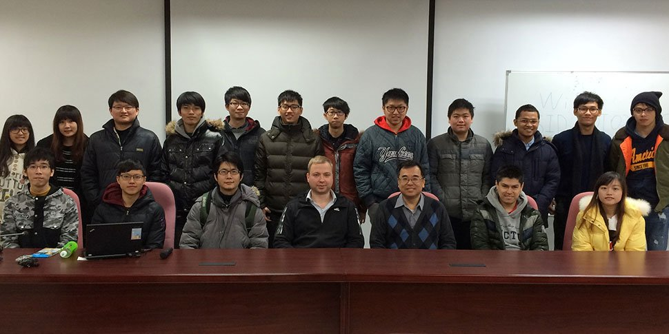NGNI, News, Taiwan Lectures, Februar 2016